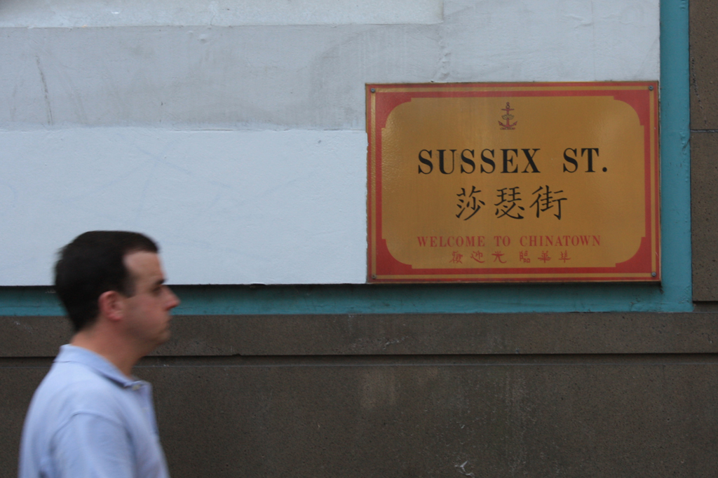 sydney_chinatown_sussex